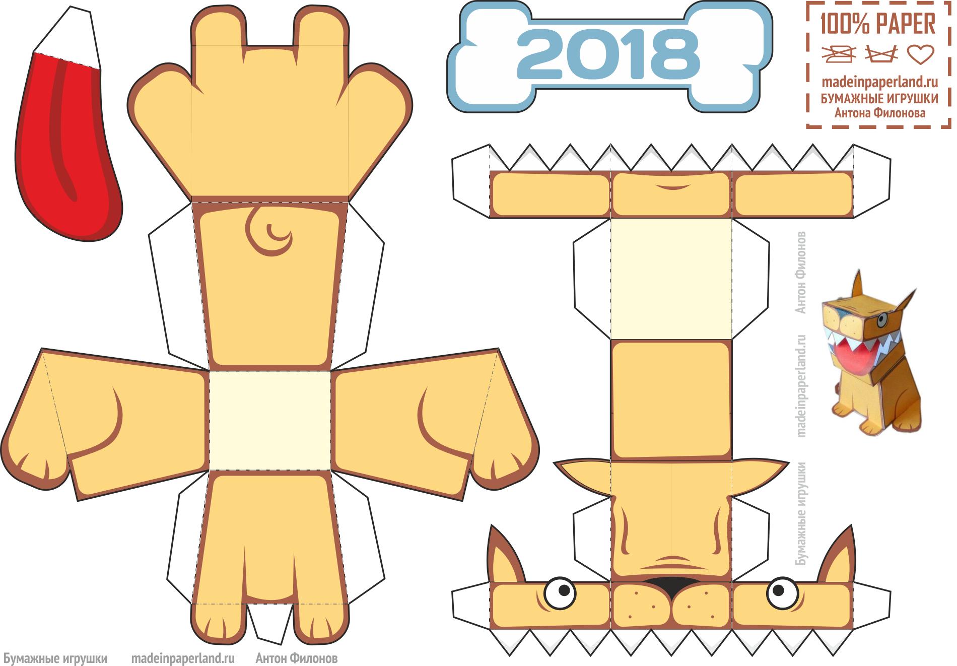 Как сделать игрушечную кассу своими руками из бумаги видео