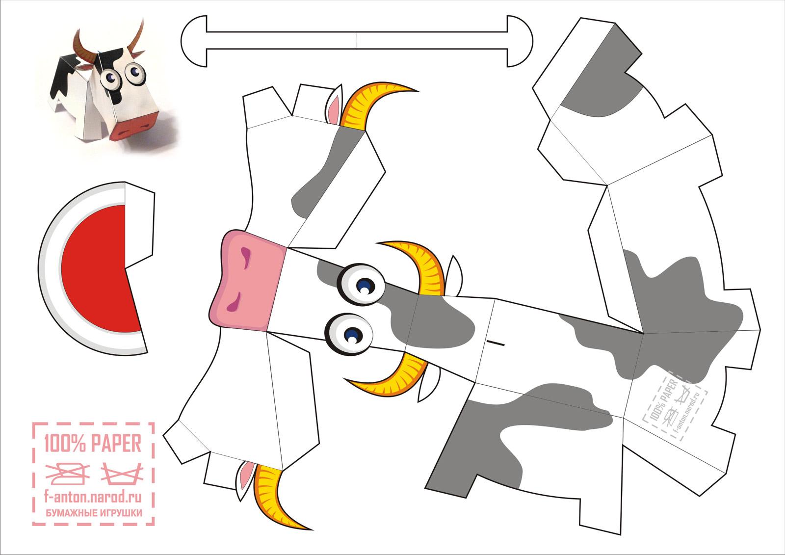 Как сделать из бумаги приколюшки